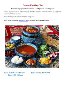 Persian Cooking Class @ MultiCultural Center