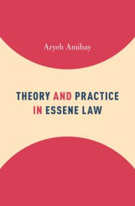 """Bookcover of Aryeh Amihay's """"Theory and Practice in essne law"""""""