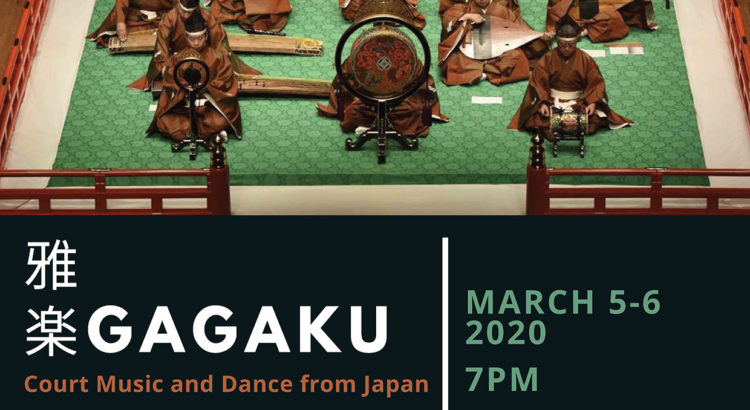 Poster for Gagaku performance