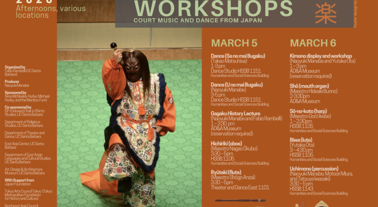 Gagaku (Court Music and Dance from Japan) Workshop flier