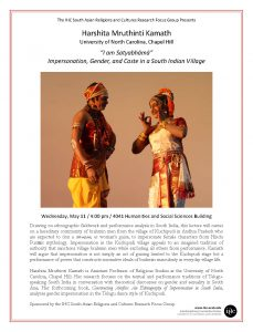 Kamath Lecture 2016-05-11 - Flyer