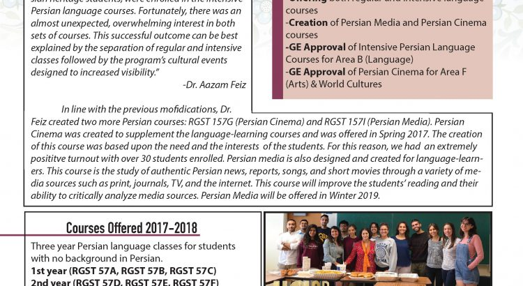 Flyer for Persian Language & Literature at UCSB 2016-2017 Newsletter for the Academic Year