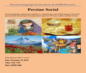 Persian Social @ HSSB 4080 | Santa Barbara | California | United States