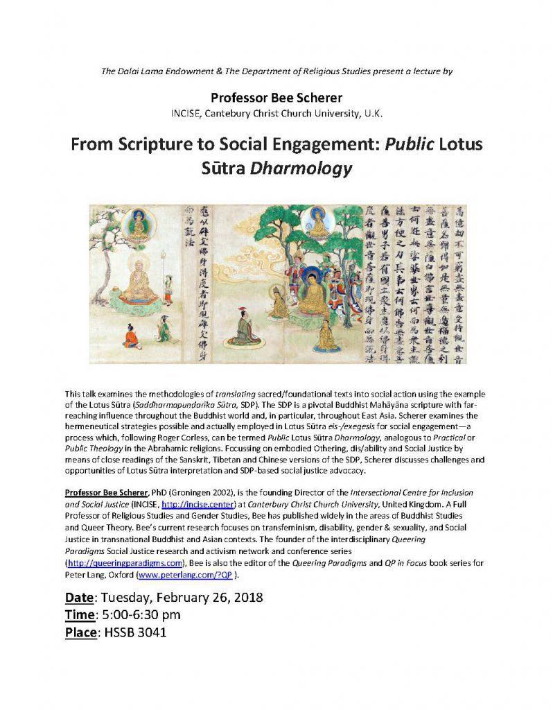 Scherer Event Flyer