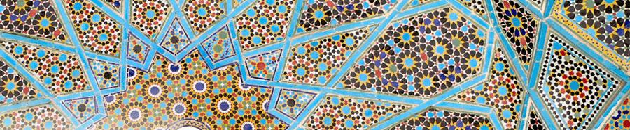 Middle East Studies Religious Studies UC Santa Barbara Simple Middle Eastern Patterns